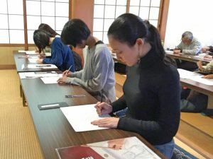 写経体験 興禅寺