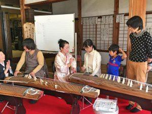 琴の体験 本住寺